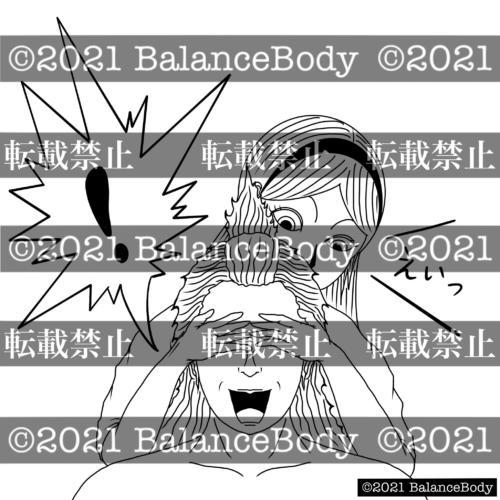 第三の眼 7/20<br>The third eye 7/20